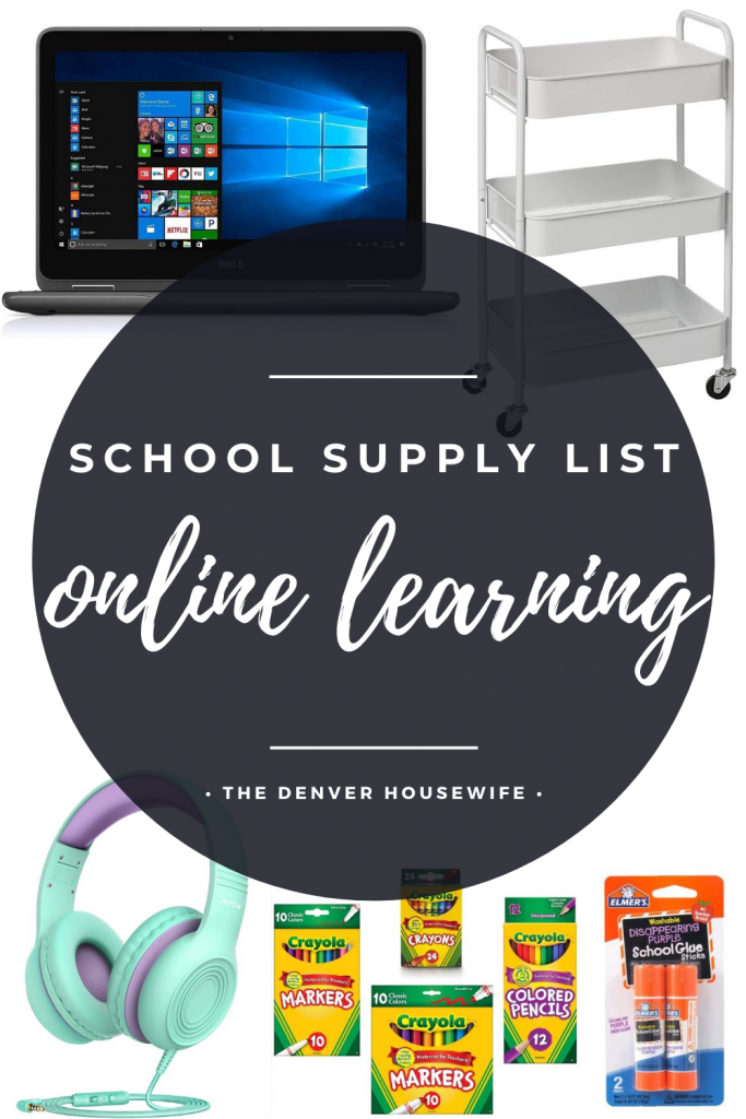 online remote learning school supply list